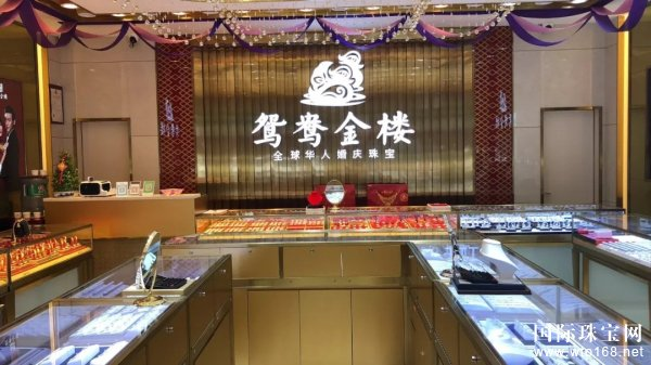 鸳鸯金楼17家新店盛大开业 开启艺术与匠心的完美体验