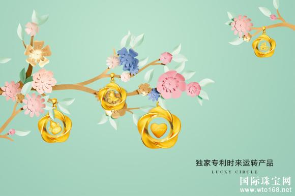 """第四届""""中国珠宝品牌五大""""网民活动参与品牌――钻之韵珠宝"""
