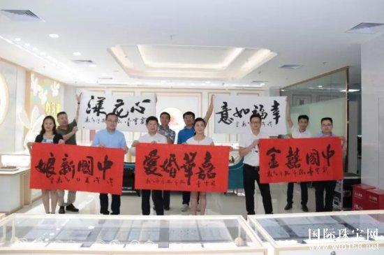 香港著名画家蔡布谷莅临嘉华珠宝并题字赠书