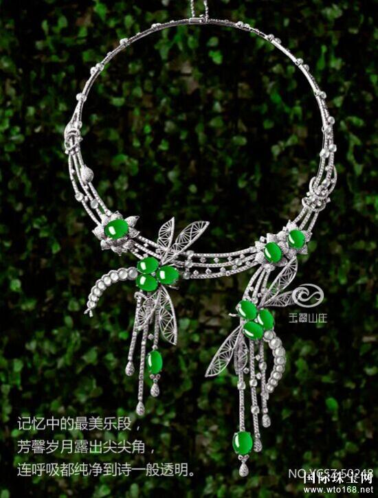 玉翠山庄:弘扬翡翠文化 引领东方时尚