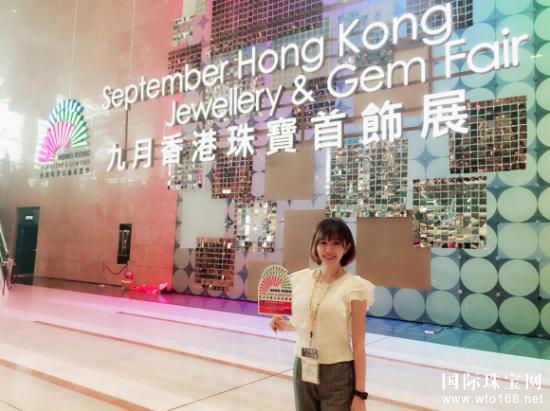 JHM珠宝参加9月香港珠宝展,深入了解行业动态与潮流趋向