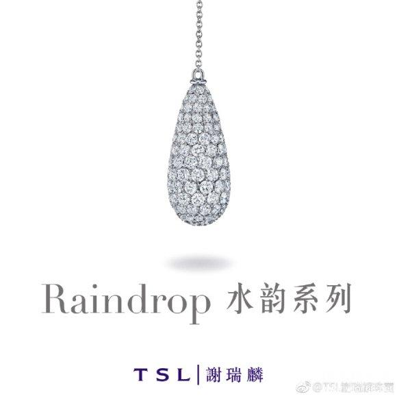谢瑞麟 Raindrop 水韵系列