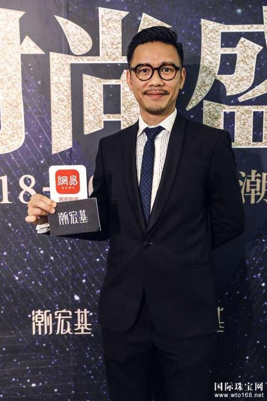 Alen Ng 潮宏基珠宝品牌总监,中国香港,澳籍华人