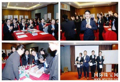 鸿来福珠宝直营加盟商培训大会圆满成功