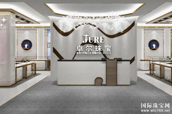 """第四届""""中国珠宝品牌五大""""网民活动参与品牌――卓尔珠宝"""