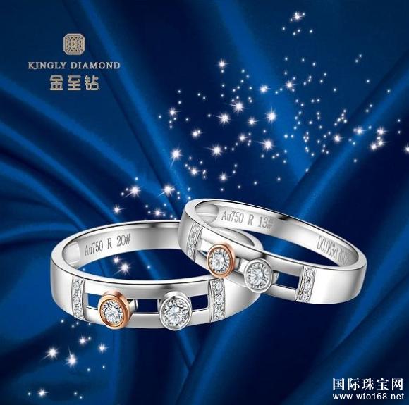 """第四届""""中国珠宝品牌五大""""网民活动参与品牌――金至钻珠宝"""