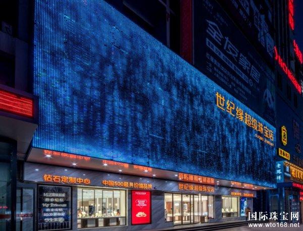 世纪缘加盟店开业,顾客排队挤爆半条街!