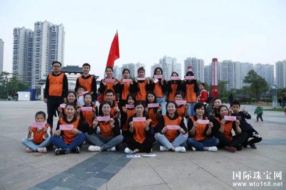 七度公司2018年度广东清远欢乐之旅