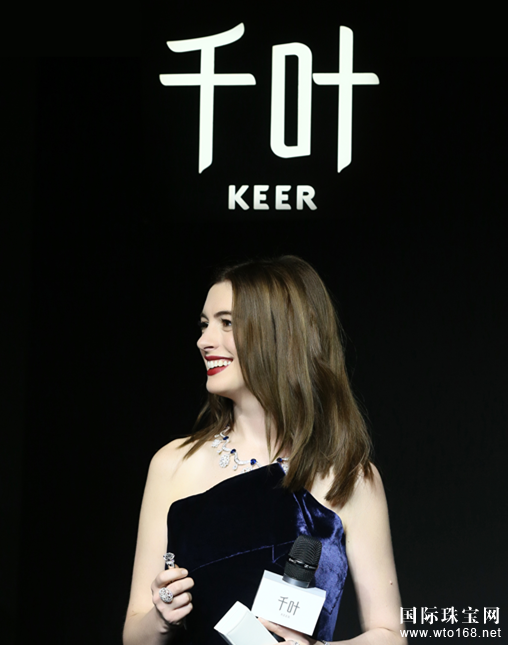 千叶(Keer)珠宝时光系列新品珠宝发布