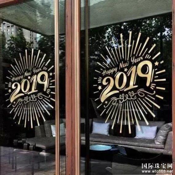 金嘉利 新年元旦将至,珠宝店引流秘诀――整套美陈布置新鲜出炉!