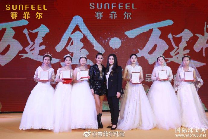 赛菲尔寻找最美新娘|6位获奖新娘新鲜出炉