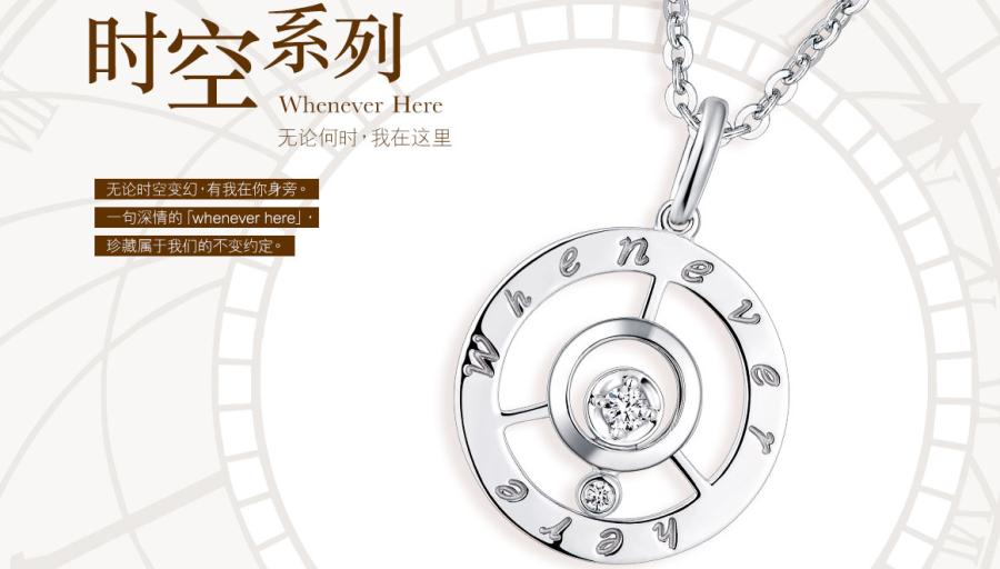 六福珠宝官网