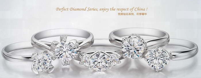CRD克徕帝珠宝|上海卓美珠宝有限公司