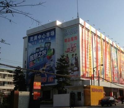 东莞厚街三屯小姐图片