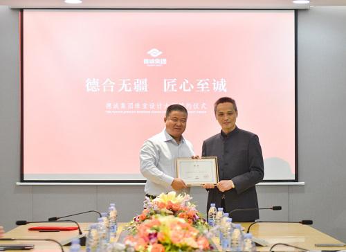 德诚集团董事长陈德官先生(左)给中国珠宝设计教父任进(右)颁发聘书