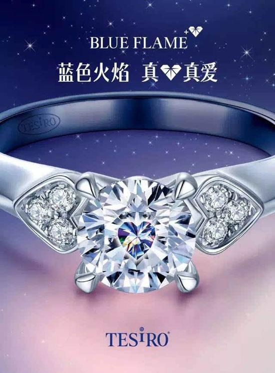 什么品牌的钻石比较好,莱绅通灵