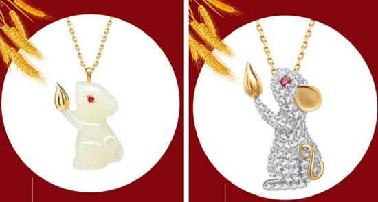苏宁百货专供18K金钻石、和田玉两款生肖鼠