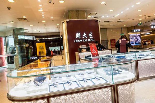 周大生珠宝门店行业内数量全国第一,预计今年需求将迎来集中爆发
