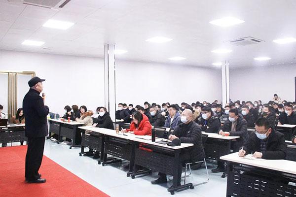 梦祥公司召开2021年度工作启动会议