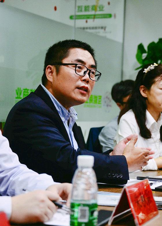 互能商业CEO李伟进行培育钻石主题汇报
