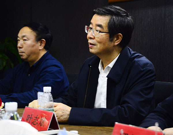 NGTC党委书记、主任叶志斌