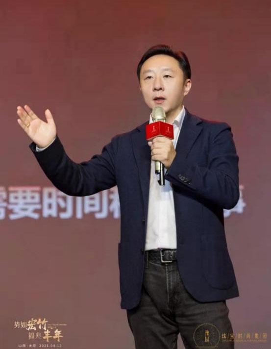豫园珠宝时尚集团执行总裁丁胜利先生