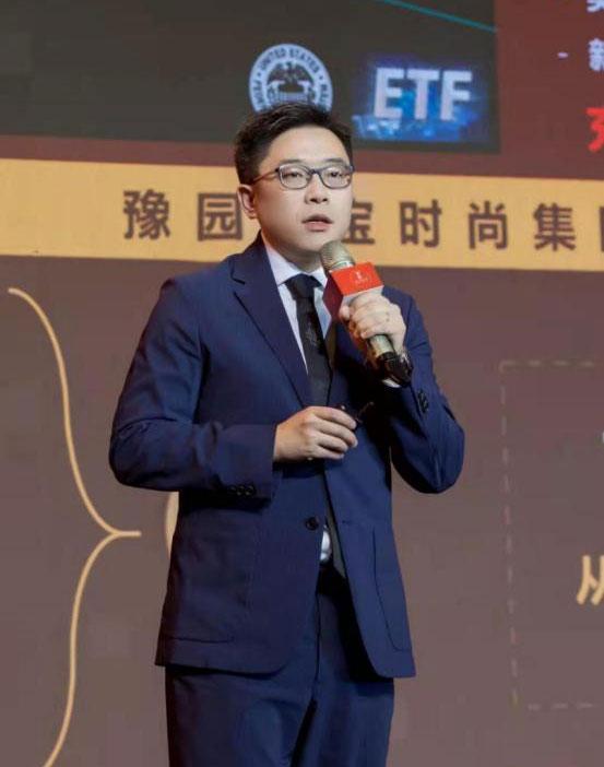 豫园珠宝时尚集团总裁助理李国臣先生