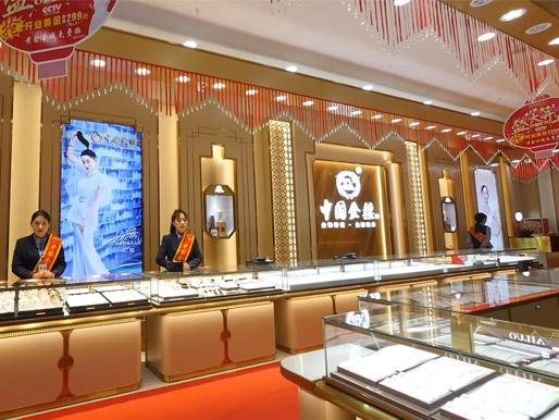 中国金楼店面展示