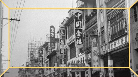 中国金楼品牌历史