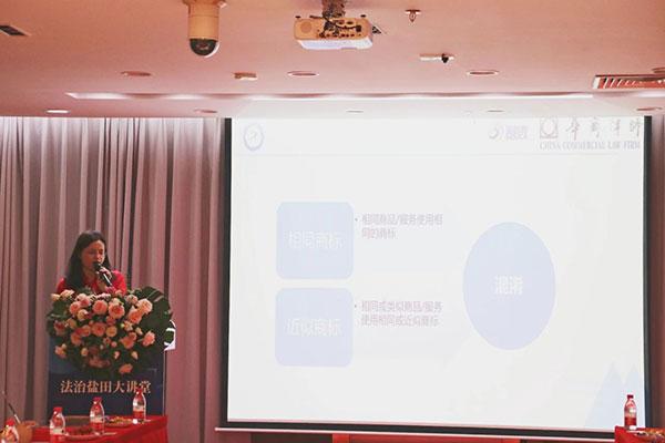 邹坤丽律师分享主题 《知识产权侵权诉讼抗辩与应对》