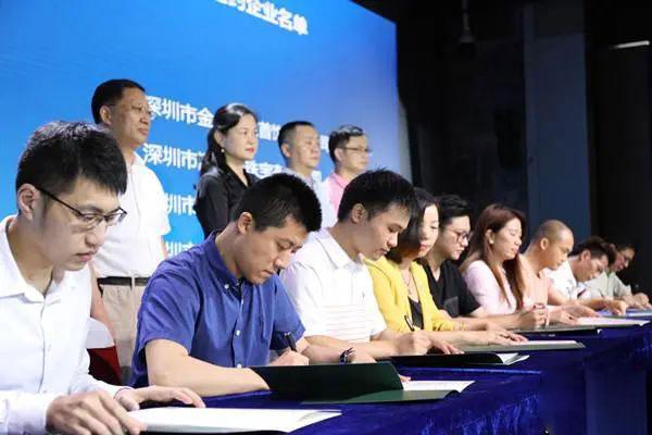 35余家企业代表签署《黄金珠宝行业知识产权保护和纠纷化解自律公约》