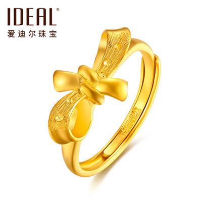 幸福礼结黄金戒指