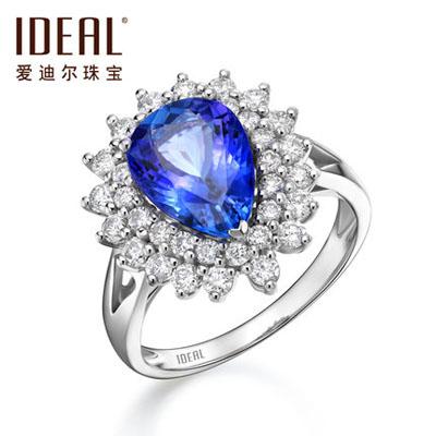 蓝星定情坦桑石戒指