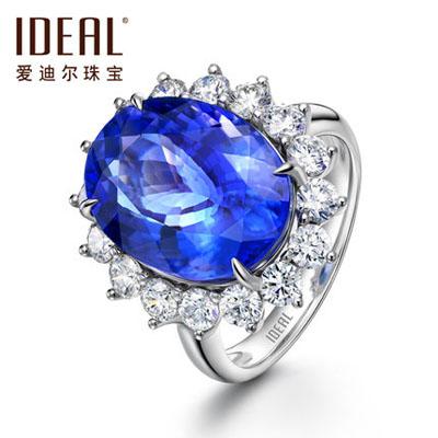 蓝月之恋坦桑石戒指