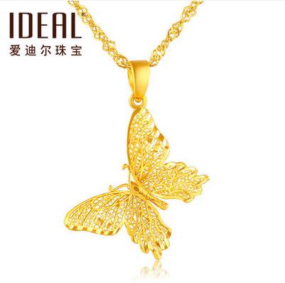 时尚蝴蝶黄金吊坠