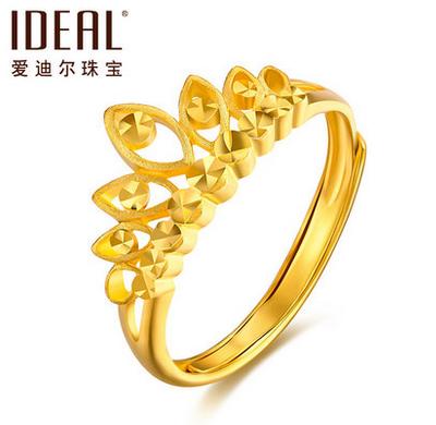 女王皇冠黄金戒指
