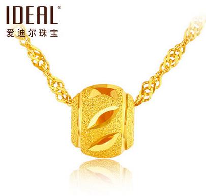 黄金珠子吊坠