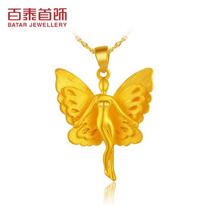 蝴蝶仙子黄金吊坠