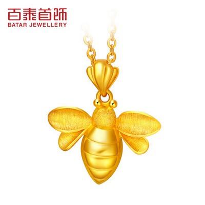 蜂王黄金吊坠