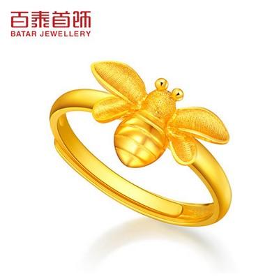 蜂王黄金戒指