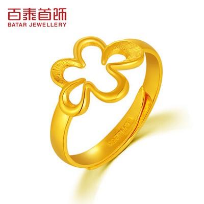 花香黄金戒指