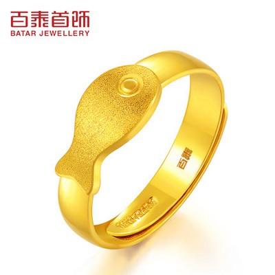 鱼之恋黄金戒指