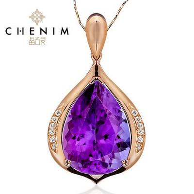 优雅紫水晶项坠