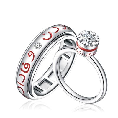 美满婚姻钻石对戒