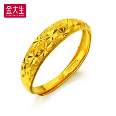 心愿满天黄金戒指