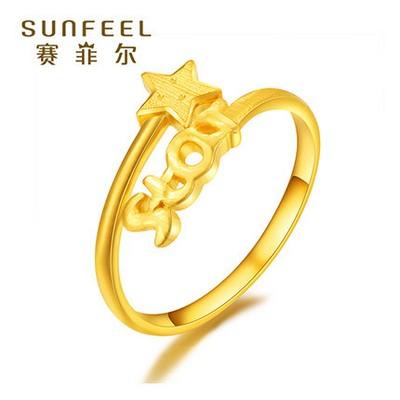 巨星黄金戒指
