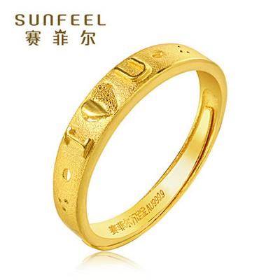 恋爱黄金戒指