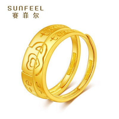 甜蜜黄金戒指