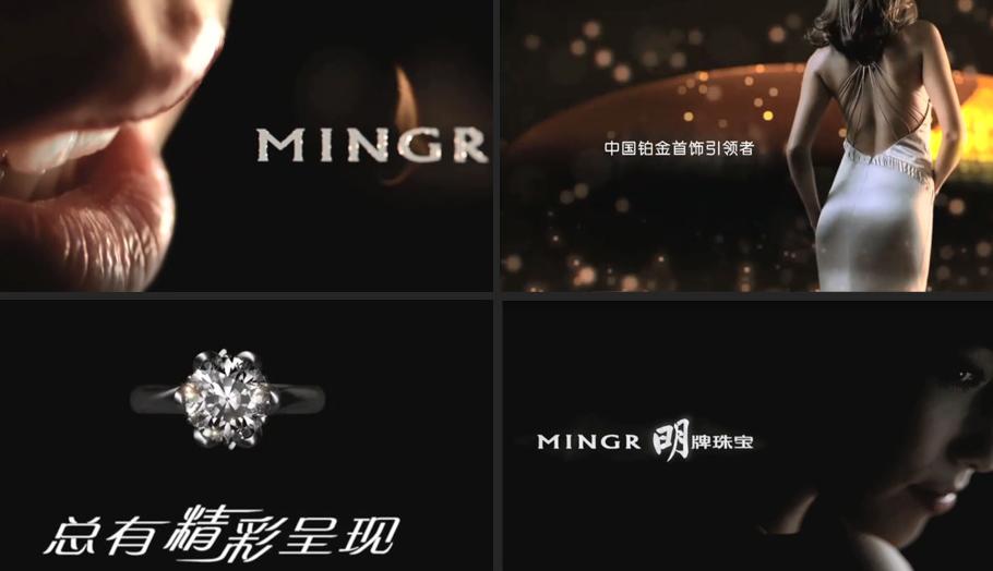 珠宝banner设计图片素材