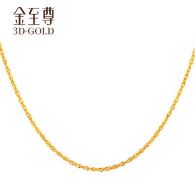 千足金水波纹黄金项链